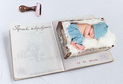 Временная регистрация ребенка: процедура прописки несовершеннолетних детей по месту пребывания включая новорожденных и получение соответствующего свидетельства