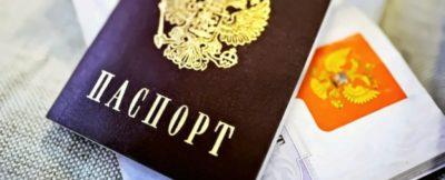 Согласие собственника на прописку: образец составления заявления для регистрации по месту жительства или в собственной квартире