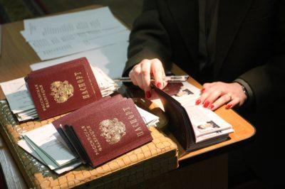 Временная регистрация через Госуслуги: как оформить прописку по месту пребывания через интернет, как долго длится проверка документов и можно ли проверить готовое оформление онлайн?