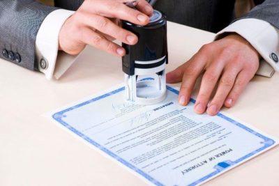 Изображение - Согласие супруга при продаже квартиры notarialnoe_1_08204710-400x267