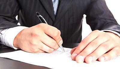 Изображение - Как заполнить декларацию и получить имущественный вычет по ипотеке pishet_zayavlenie_1_07142502-400x231
