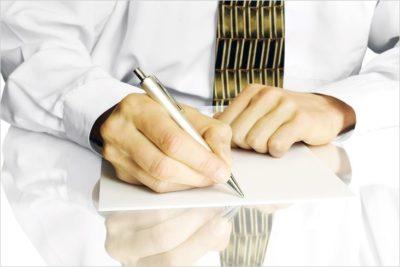 Изображение - Как заполнить декларацию и получить имущественный вычет по ипотеке podpisyvaet_2_07145145-400x267
