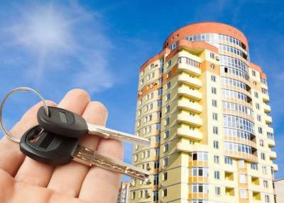 Изображение - Через сколько можно продать квартиру без налога kupil_kvartiru_1_29095120-400x287