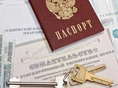 Изображение - Как лучше оформить куплю продажу квартиры между близкими родственниками в 2019 году образец договора kvartira_v_nasledstvo_1_14113154-400x300
